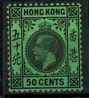 HONG KONG - 1924 50c black on emerald fine mint.  SG 128.