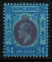 HONG KONG - 1921 $1 purple and blue on blue fine mint.  SG 129.