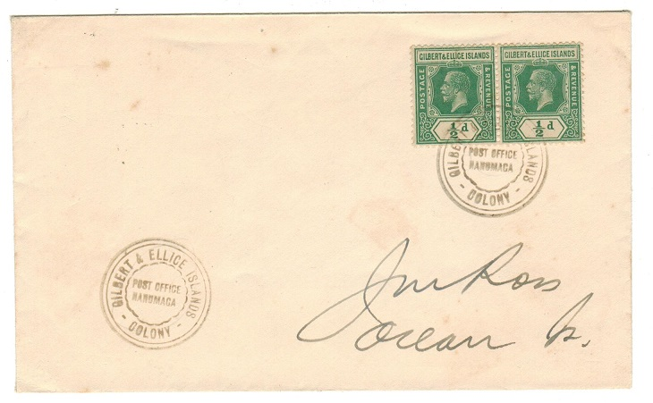 GILBERT AND ELLICE IS - 1938 1d rate local cover used at NANUMAGA.
