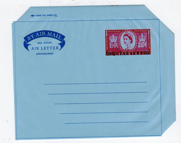 BR.P.O.IN E.A. (Qatar) - 1957 40np on 6d PS air letter in unused condition.  H&G 1.