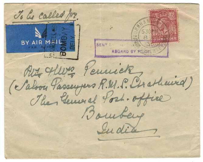 INDIA - 1935 SENT BY LAUNCH FOR DELIVERY/ABOARD BY PILOT instructional handstamp cover.