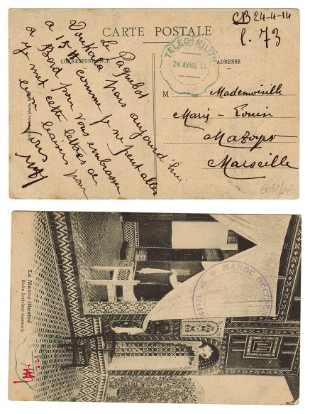 MOROCCO AGENCIES - 1914 TELEG. MILITRE use of stampless postcard to France.