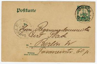 CAMEROONS (German) - 1904 5pfg PSC used at DUALA.  H&G 14.