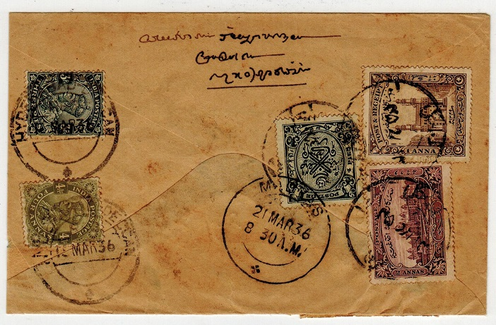 INDIA (Hyderabad) - 1936 registered COMBINATION cover to Madras from HYDERABAD-DECCAN.