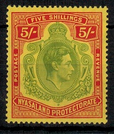 NYASALAND - 1938 5/- pale green and red on yellow mint.  SG 141.