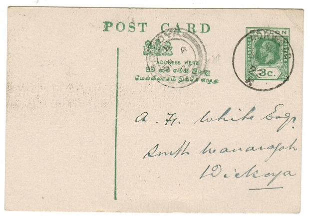CEYLON - 1920 3c green PSC used locally at NORWOOD.  H&G 55.