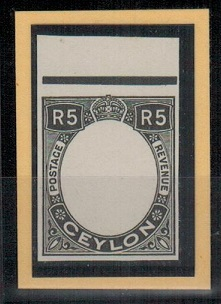 CEYLON - 1928 5r IMPERFORATE PLATE PROOF.