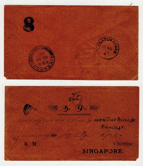SINGAPORE - 1907 inward cover from India with black