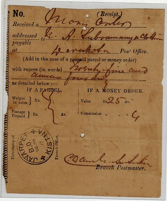 CEYLON - 1897 use of RECEIPT for MONEY ORDER used at JAVARPET/KISTNA/BO.