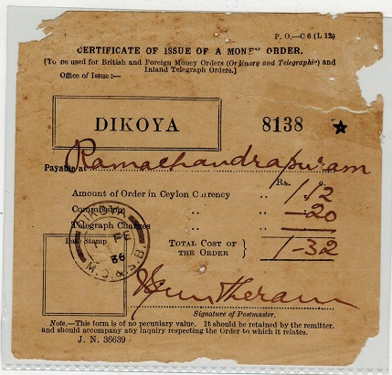 CEYLON - 1936 MONEY ORDER form pre-printed for use at DIKOYA.