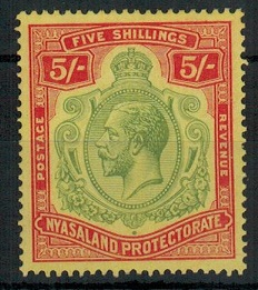 NYASALAND - 1929 5/- green and red on yellow mint.  SG 112.