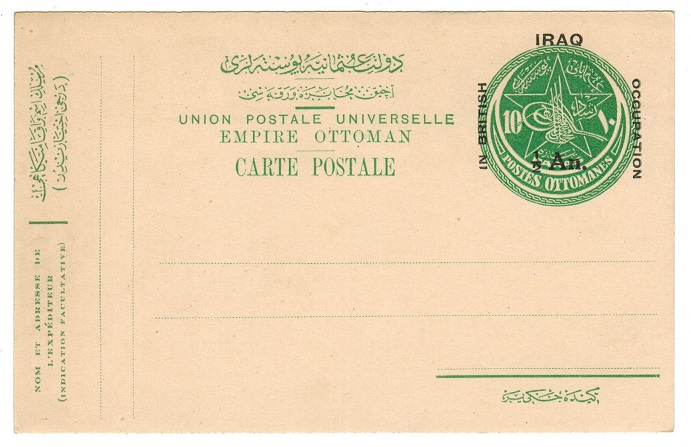 IRAQ - 1920 1/2a on 10p green PSC unused.  H&G 4.