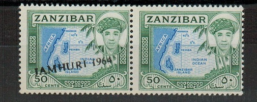 ZANZIBAR - 1964 50c blue and grey unmounted pair with JAMHURI overprint OMITTED on one. SG 402.