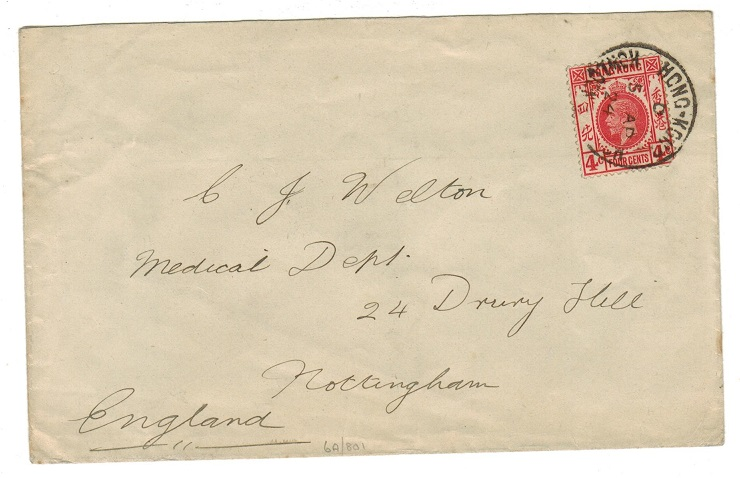 HONG KONG - 1924 4c rate cover to UK used at KOWLOON BRANCH.