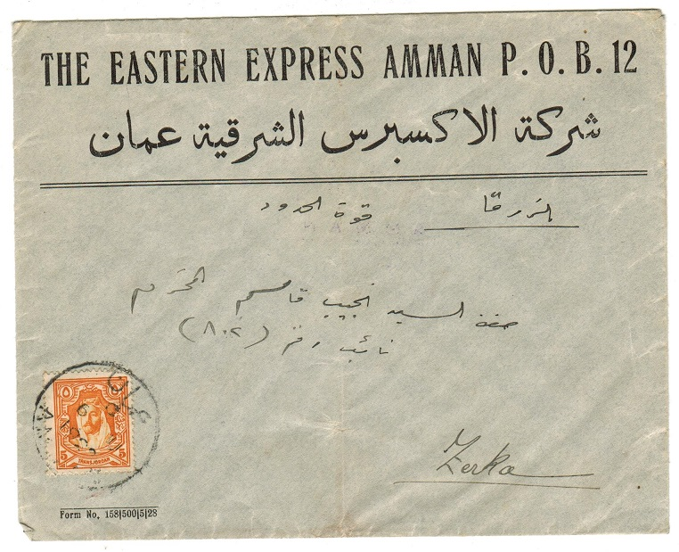TRANSJORDAN - 1928 5m rate local commercial cover used at AMMAN.