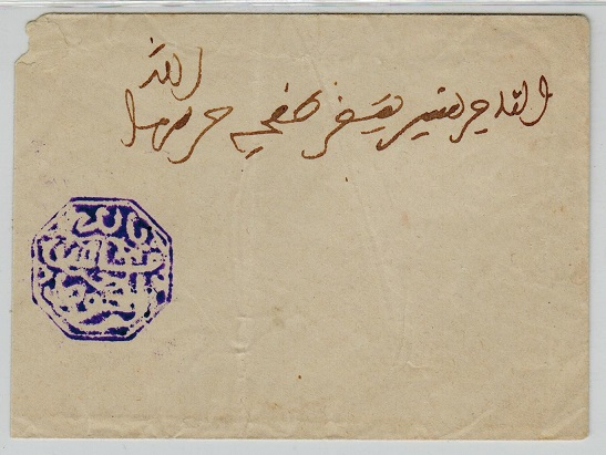 MOROCCO AGENCIES - 1890 (circa) local