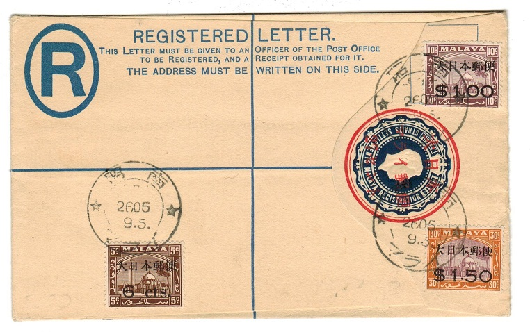 MALAYA (Jap Occupation) - 1942 15c RPSE (un-addressed) uprated and philatelically used. H&G 5.
