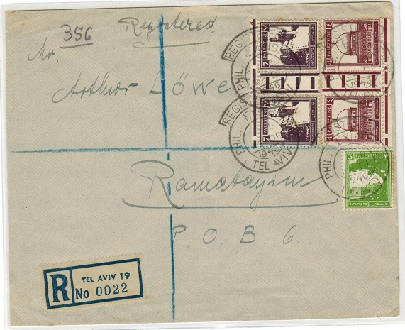 PALESTINE - 1946 registered local cover used at