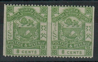 NORTH BORNEO - 1882 8c green IMPERFORATE BETWEEN mint pair. Presumed a forgery. SG 43a.