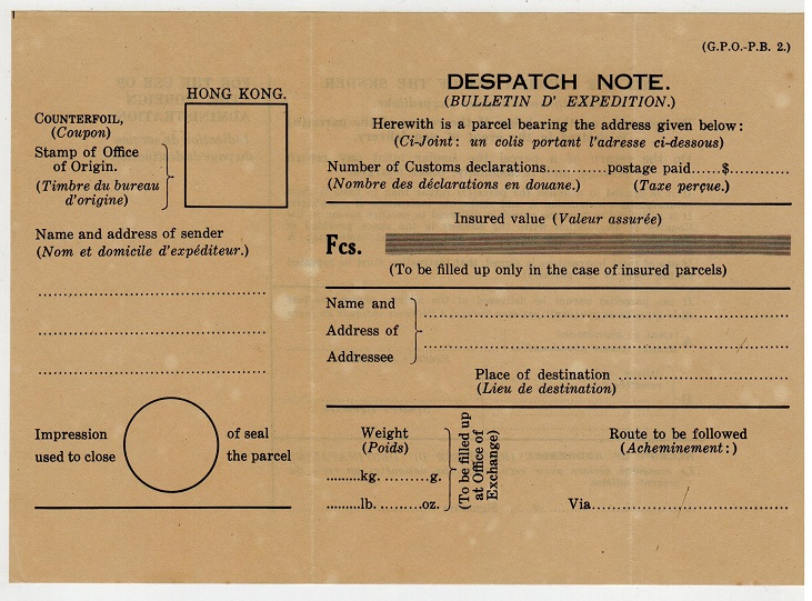 HONG KONG - 1950 HONG KONG/DESPATCH NOTE unused official form.