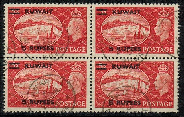 KUWAIT - 1950 5r on 5/- red used block of four.  SG 91.