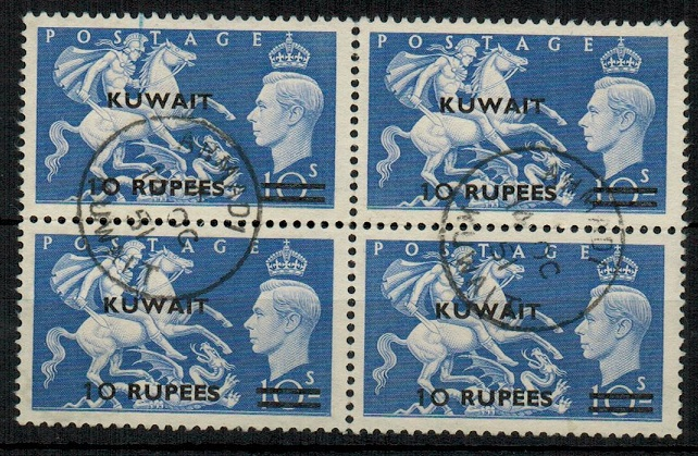 KUWAIT - 1950 10r on 10/- used block of four.  SG 92.