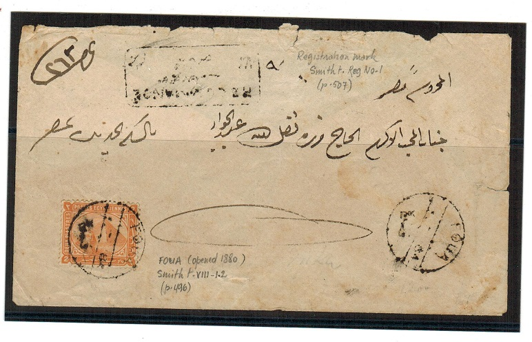 EGYPT - 1884 2m rate local registered cover used at FOUA.