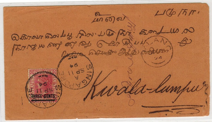 SINGAPORE - 1894 THREE CENTS on 32c adhesive on cover to Kuala Lumpur.