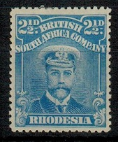RHODESIA - 1913 2 1/2d bright blue mint.  SG 208.