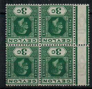 CEYLON - 1922 3c green in a fine unmounted mint block of four.  SG 339a.