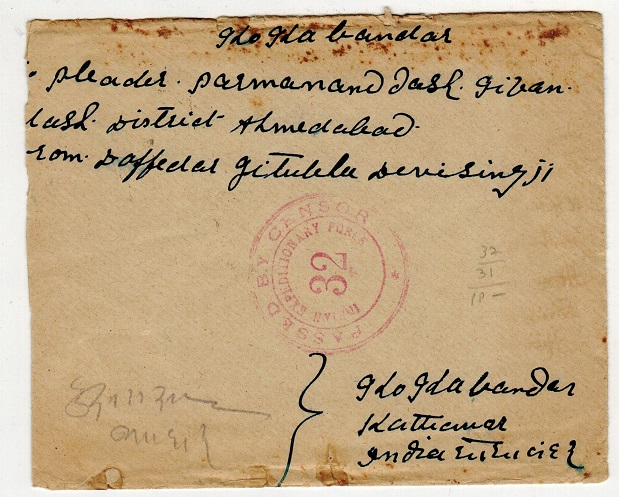 IRAQ - 1916 censored I.E.F/32 cover to India.