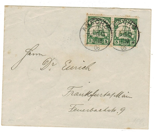TOGO (German) - 1906 10pfg rate cover to Germany used at ANECHO.
