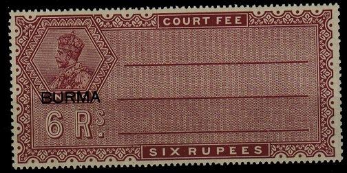 BURMA - 1913 6Rs COURT FEE adhesive unmounted mint.