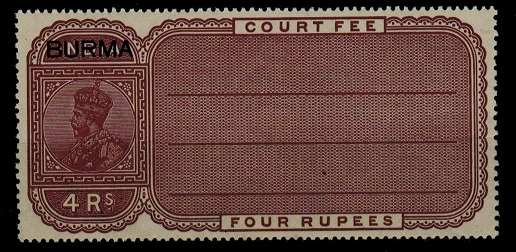 BURMA - 1913 4Rs COURT FEE adhesive unmounted mint.