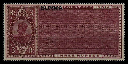 BURMA - 1913 3Rs COURT FEE adhesive unmounted mint.