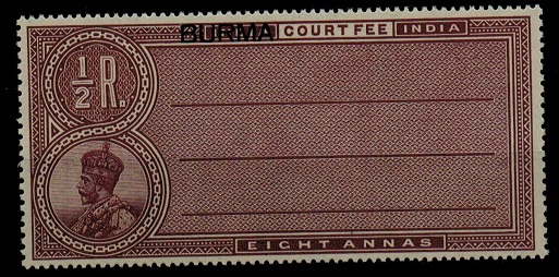 BURMA - 1913 1/2a COURT FEE adhesive unmounted mint.