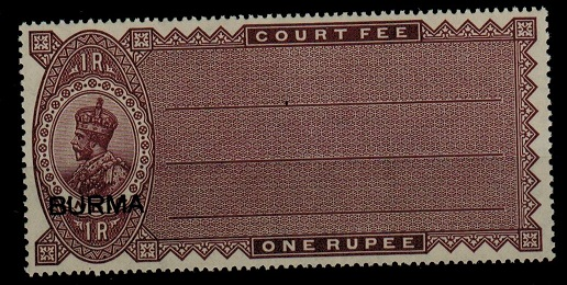 BURMA - 1913 1R COURT FEE adhesive unmounted mint.