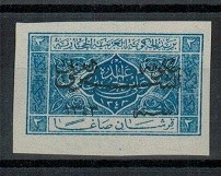 TRANSJORDAN - 1925 1/4p adhesive in fine mint condition with IMPERFORATE variety. SG 136.