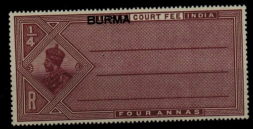 BURMA - 1913 1/4a COURT FEE adhesive unmounted mint.