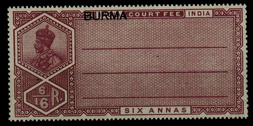 BURMA - 1913 6/16ths COURT FEE adhesive unmounted mint.
