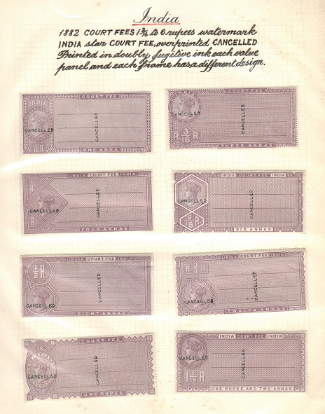 INDIA - 1882 series of 14 COURT FEE adhesives mint each handstamped CANCELLED.