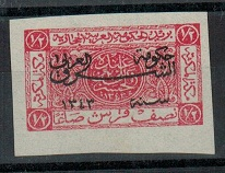 TRANSJORDAN - 1925 1/2p carmine in mint condition with IMPERFORATE variety.  SG 137.