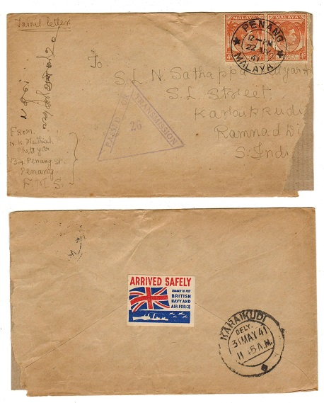 MALAYA (Penang) - 1941 censored cover to India with patriotic label on reverse.
