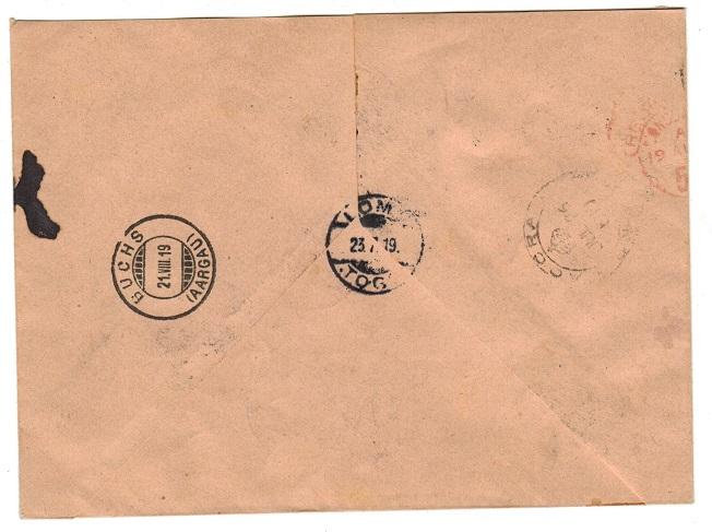 TOGO (French) - 1919 registered cover to Switzerland used at ANECHO.