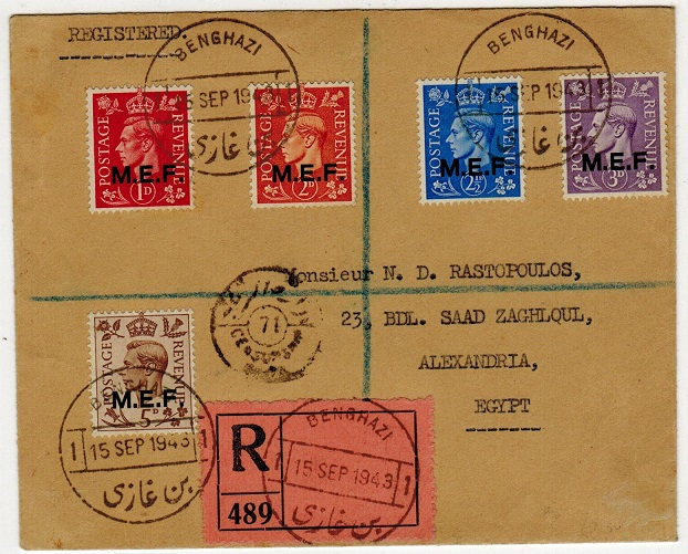 B.O.F.I.C. (Cyrenaica) - 1943 registered cover to Egypt with MEF issues used at BENGHAZI