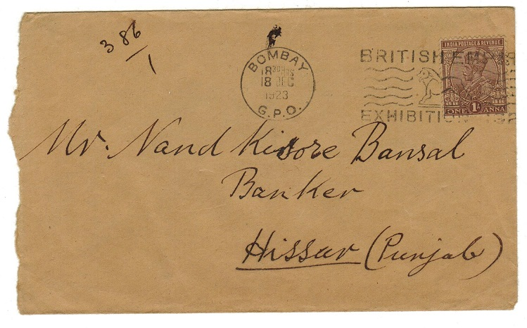 INDIA - 1923 BRITISH EMPIRE EXHIBITION/BOMBAY cover to Punjab.