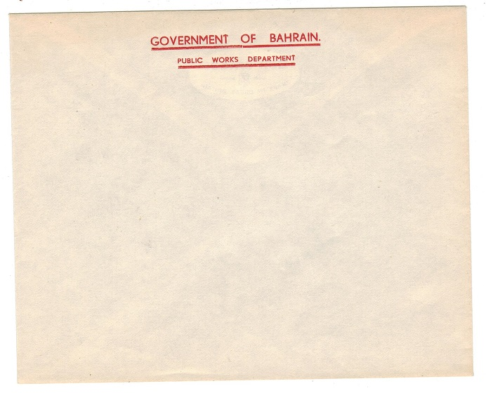 BAHRAIN - 1950 PUBLIC WORKS official unused stationery envelope of Bahrain.
