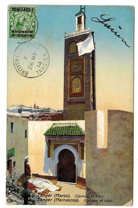 MOROCCO AGENCIES - 1914 5c/1/2d use of picture postcard to France used from TANGIER.