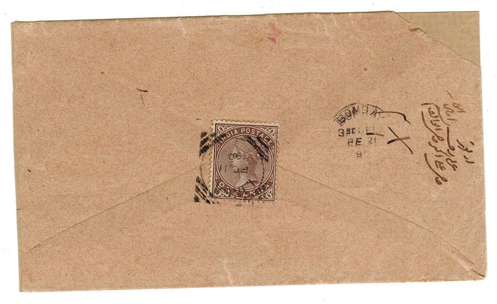 BR.PO.IN E.A. (Linga) - 1890 cover to India used at LINGA.