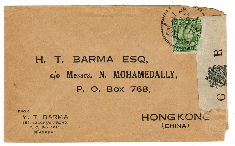 HONG KONG - 1940 inward cover with Hong Kong censor label applied.